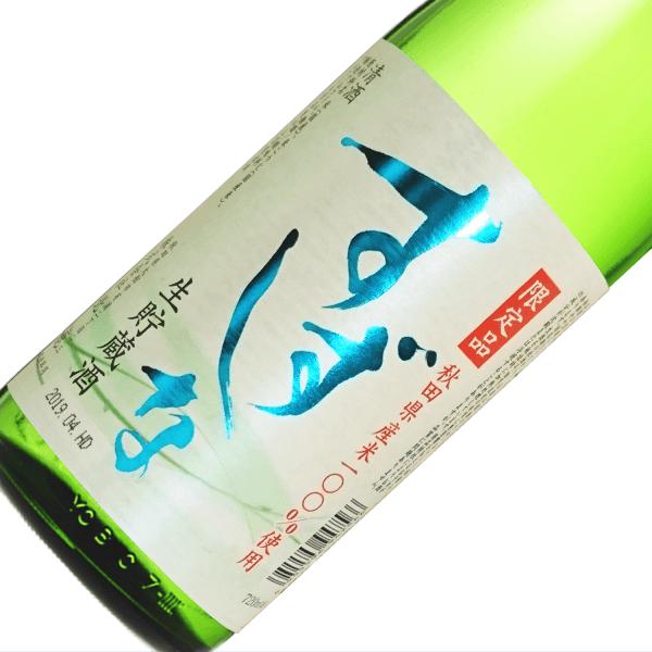 北鹿限定酒 すずしな(普通酒) 720ml