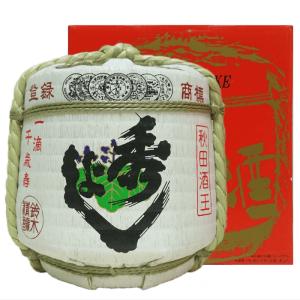 秀よし 飾り樽 デコレーション樽1800