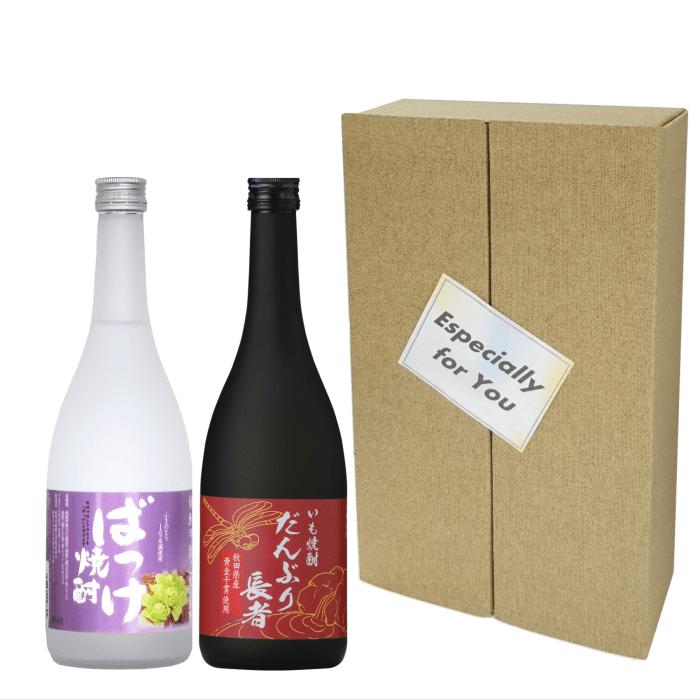 秋田県醗酵 焼酎 飲みくらべギフトセット 720d