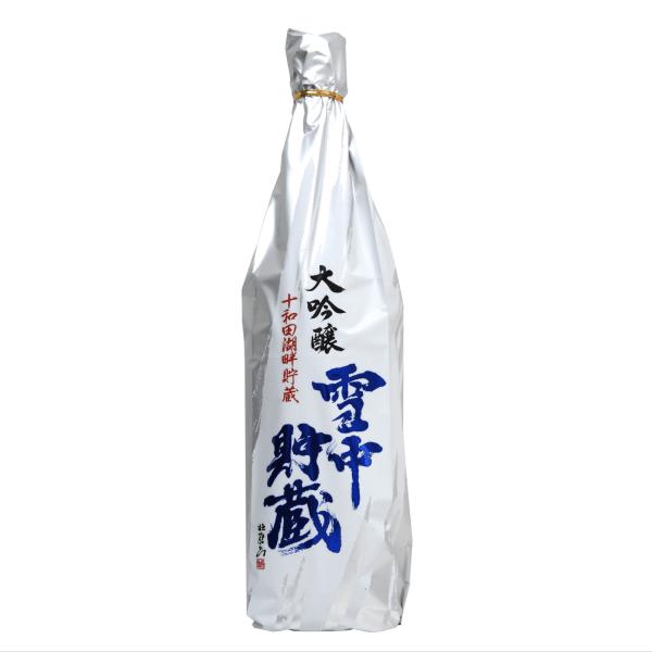 北鹿限定酒 大吟醸 雪中貯蔵 1800ml