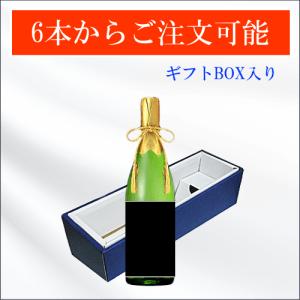 オリジナルラベル日本酒 純米酒SP(720ml)