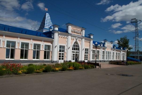 Bahnhof in Kusnezk