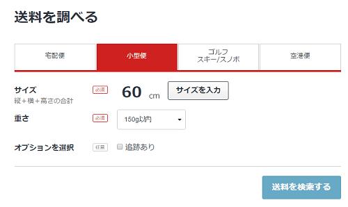 スクリーンショット 2015-08-06 17.40.34