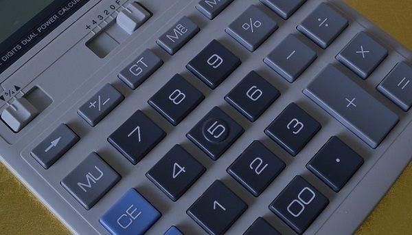 SKU 計算機