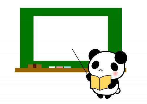 パンダ 黒板