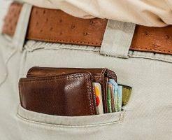 財布 ポケット