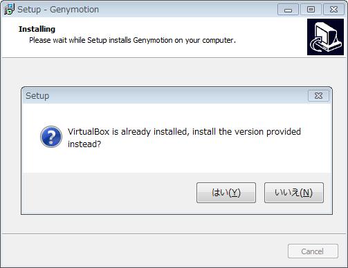 Genymotion_install06