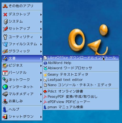 Puppy_LibreOffice01