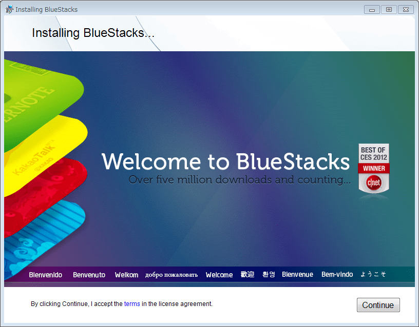 BlueStacks_install01