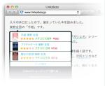 Linkplaza を試してみた【導入・設定方法】 ~サイト内のキーワードからショッピングサイトへのアフィリエイトリンクを自動生成~