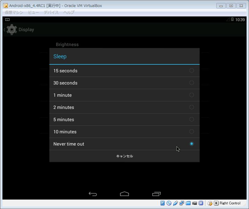 Android-x86_Settting-Sleep01