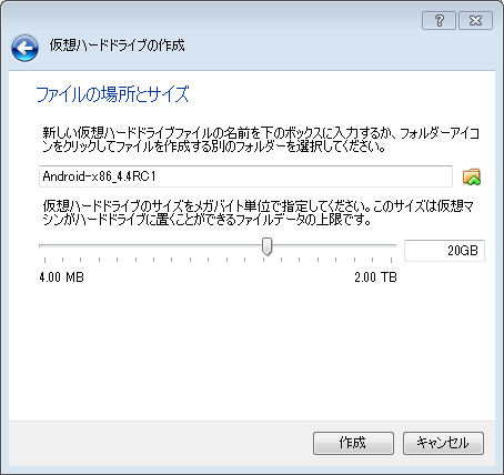 Android-x86_install06