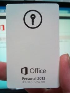MicrosoftOffice2013_MPIカード