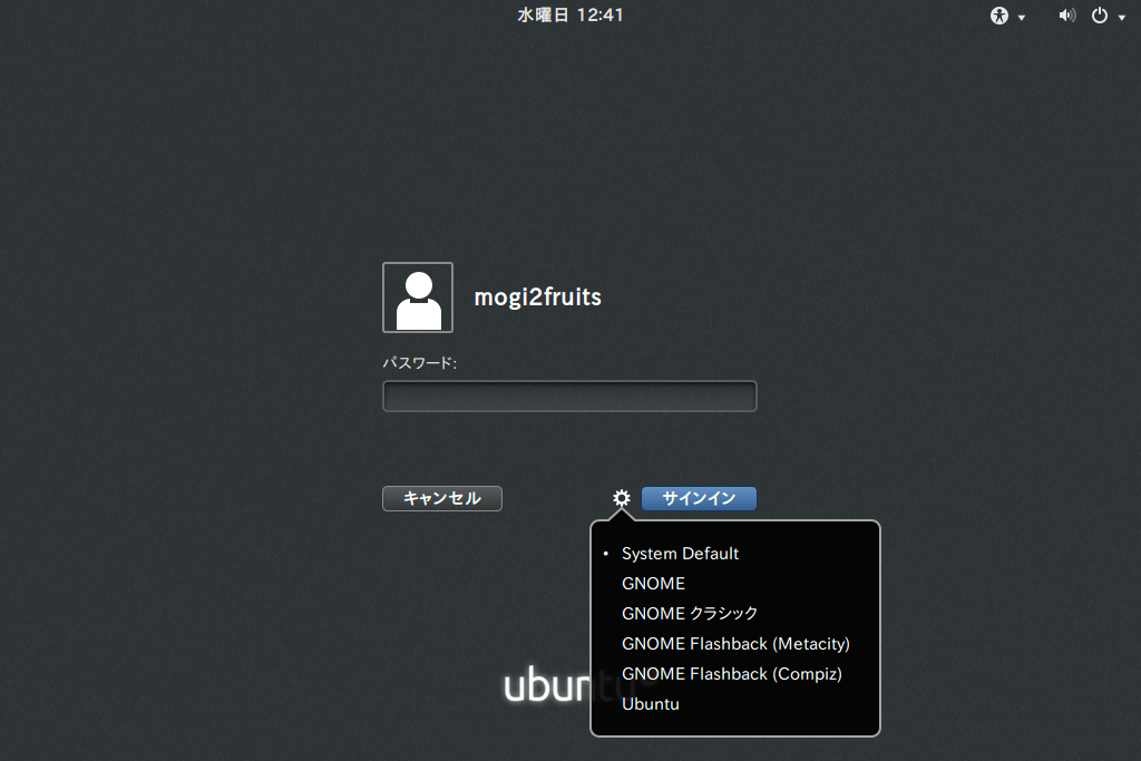 Ubuntu14.04_login_session