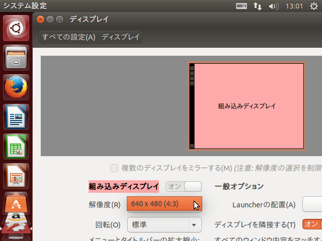 VirtualBox_Ubuntu01