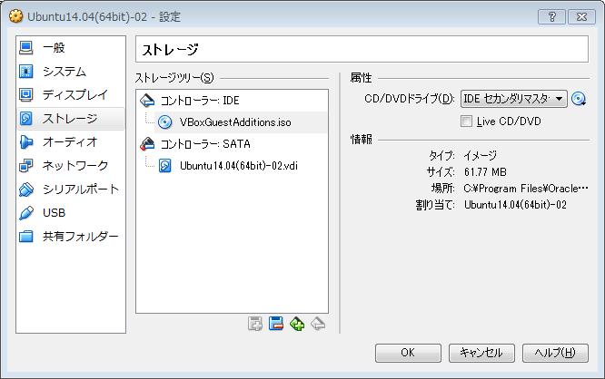 VirtualBox_Ubuntu06