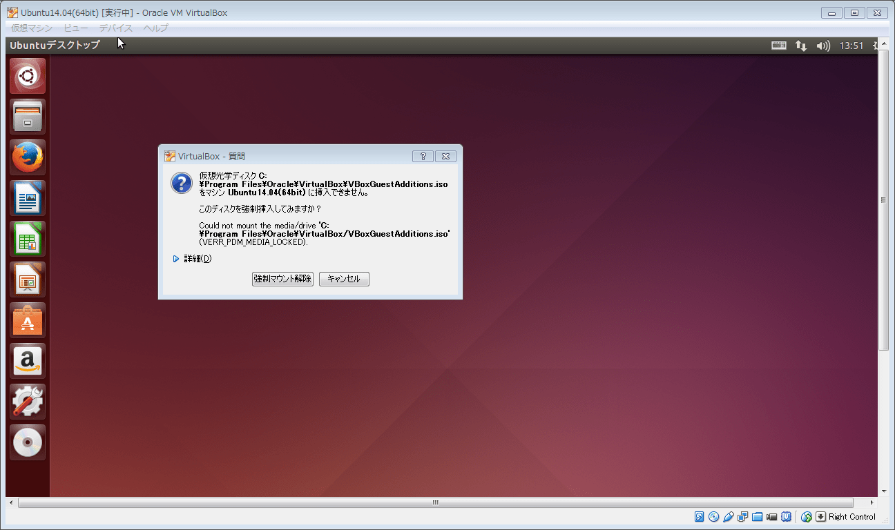 VirtualBox_Ubuntu_Error01