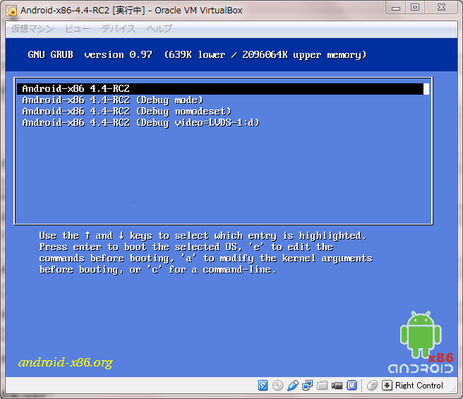 VirtualBox_Android-x86_USB無線LAN設定03