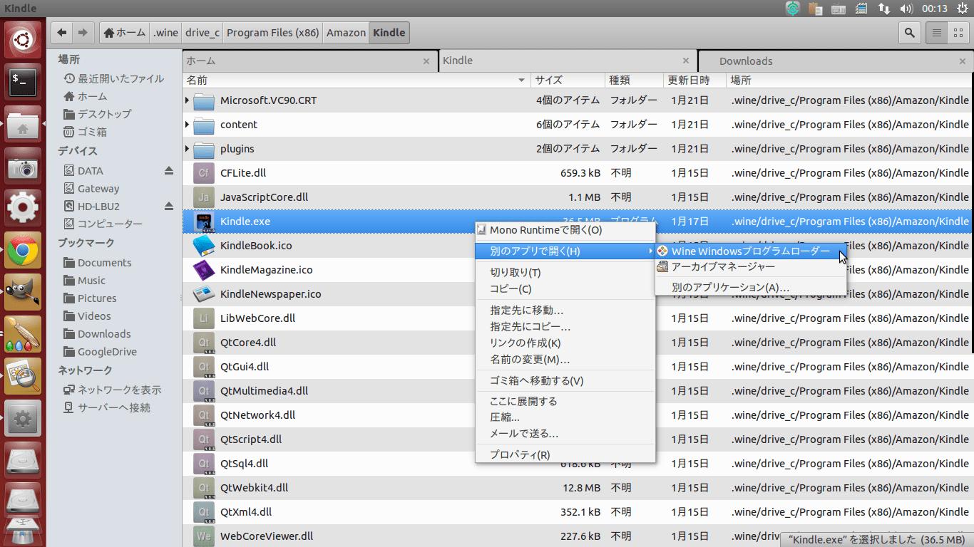 Kindle-for-PC_ubuntu-wine09-file
