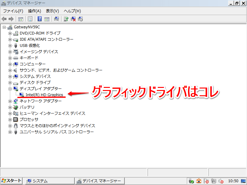Windows7_SafeMode_DeviceManager01