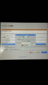 EveryPadPro_UbuntuStudio_install01