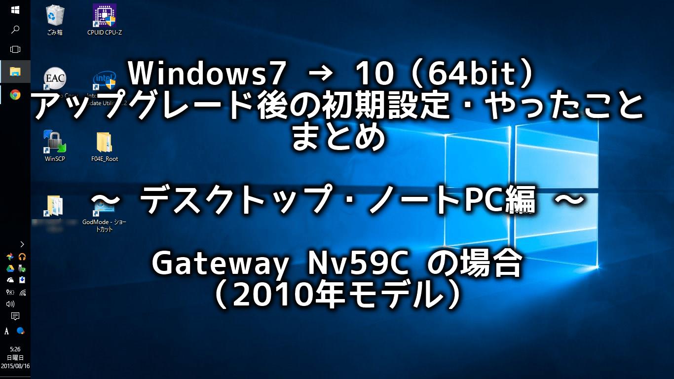 Windows10_キャッチ01