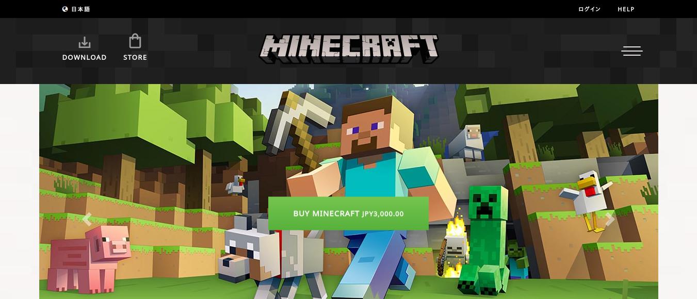 minecraft.net   ホーム