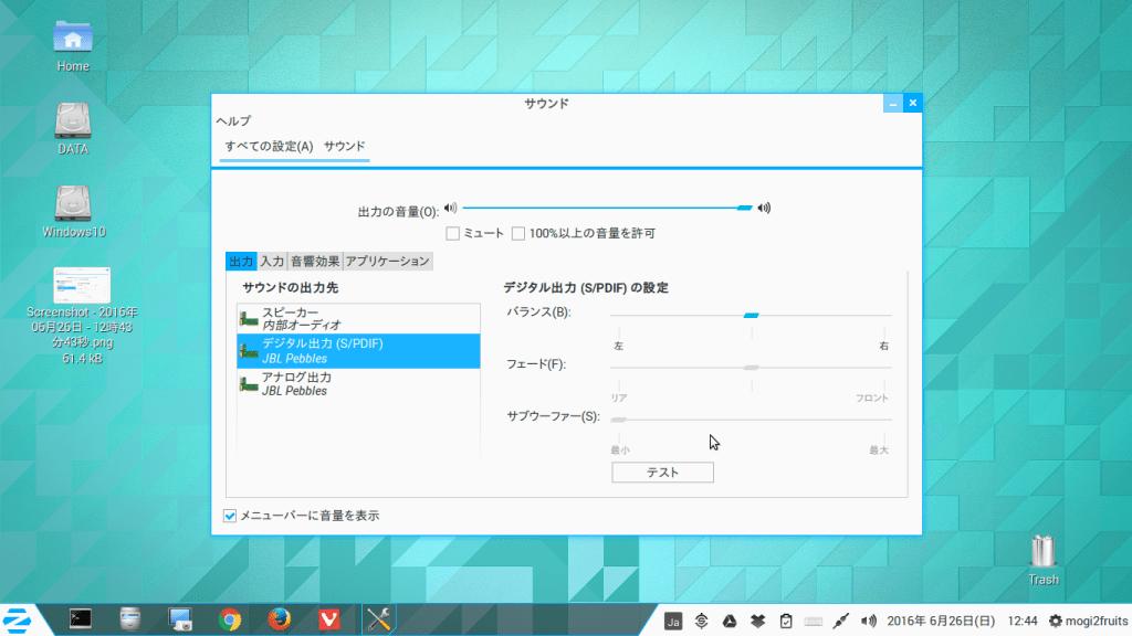 JBL-Pebbles_ZorinOS(Ubuntu)