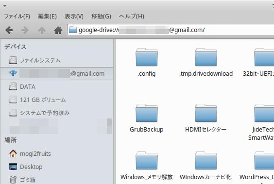 Xubuntu16.04_GNOMEオンラインアカウント_Google02