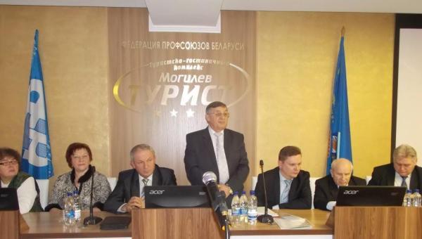 XXIV областная отчётно-выборная конференция, февраль 2015
