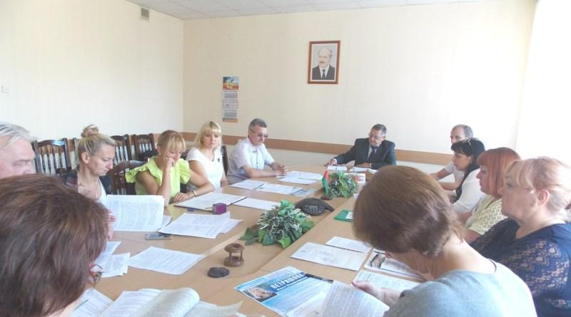 Заседание Президиума Могилёвского областного комитета Белорусского профсоюза работников местной промышленности и коммунально-бытовых предприятий