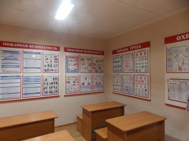 Семинар-учёба Могилёвской областной организации Белорусского профсоюза работников местной промышленности и коммунально-бытовых предприятий Охрана труда