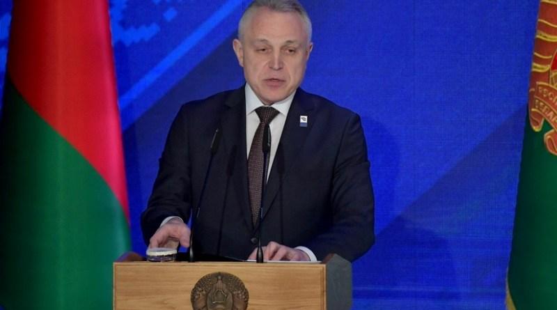Председатель ФПБ Михаил ОРДА выступает на VIII Съезде ФПБ