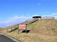 苫東展望台