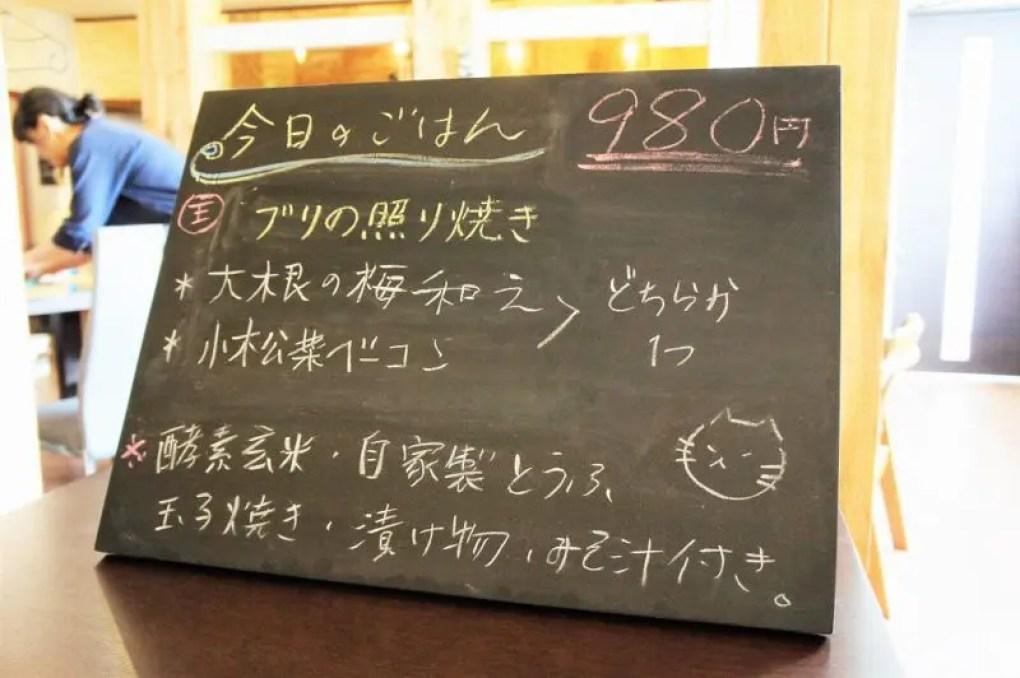 ギャラリー&カフェ 樹々(じゅじゅ)/札幌市