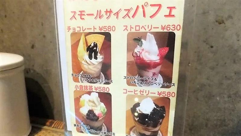 コーヒープラザ西林/札幌市