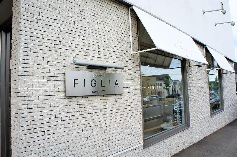 Patisserie FIGLIA(パティスリーフィリア)/札幌市手稲区