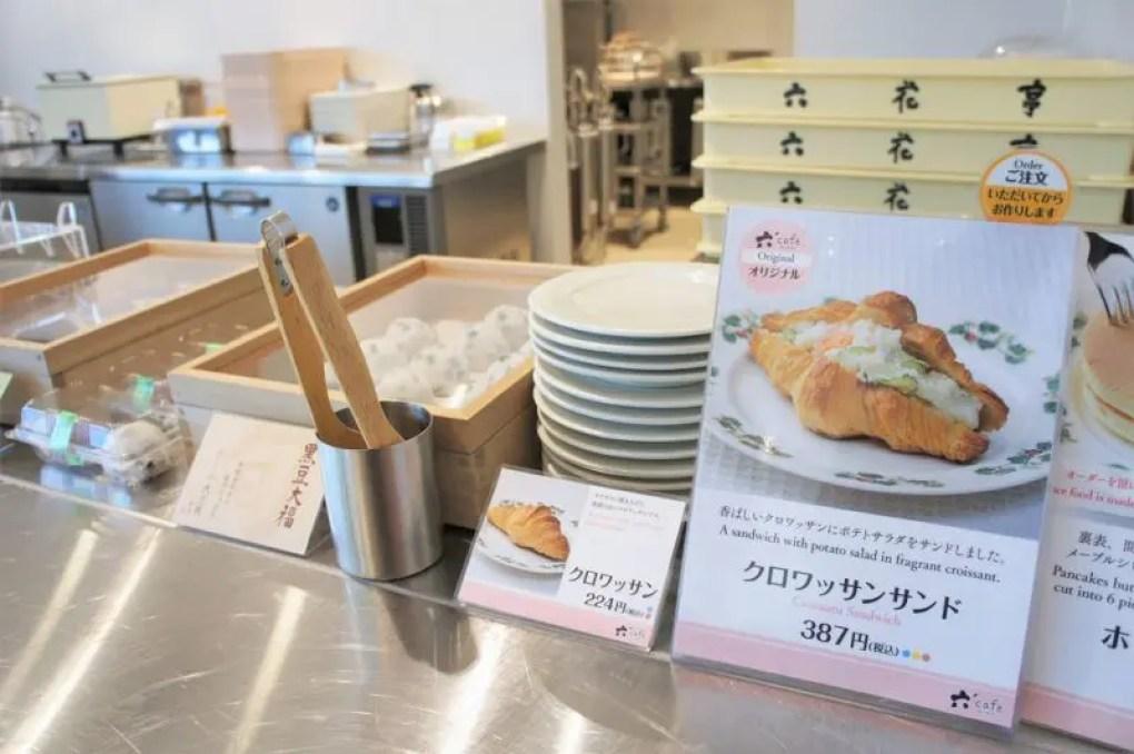 六'cafe(ロッカフェ)/六花の森/中札内村