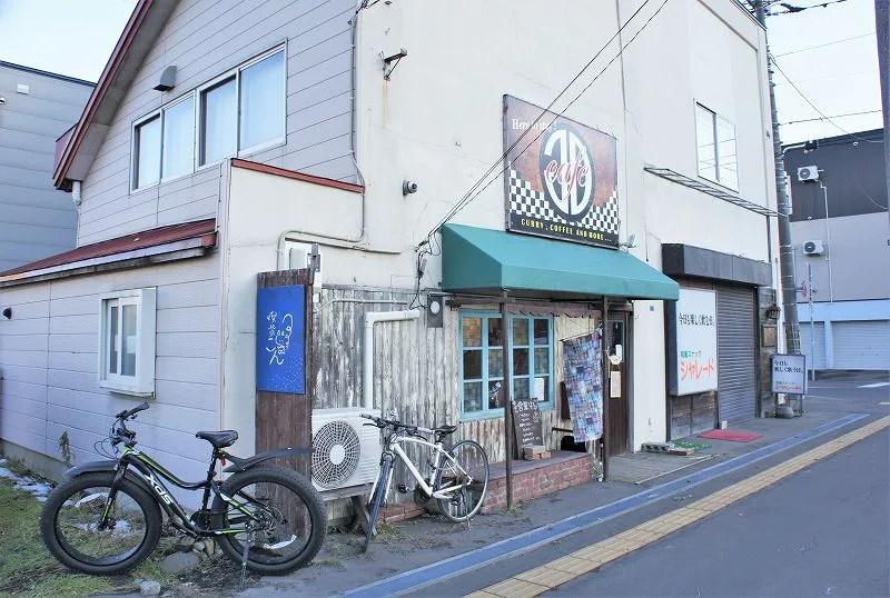 喫茶こん/札幌市東区