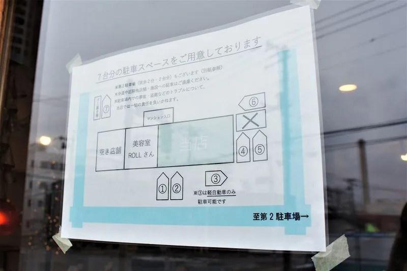 BAKERY Coneru(ベーカリーコネル )/札幌市厚別区