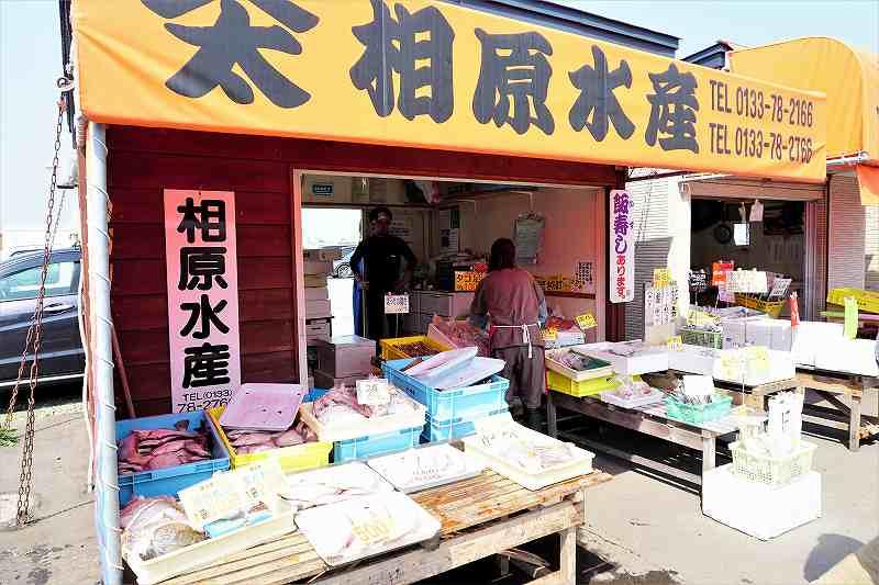 厚田港朝市の佐原水産さんで真ガレイを購入