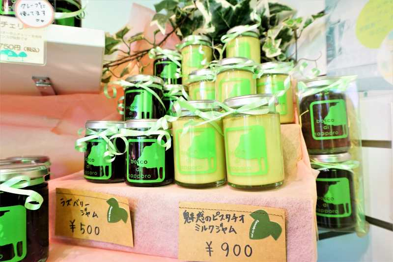 札幌の森 の オリジナルジャム