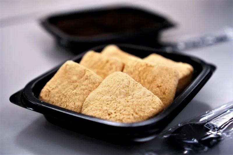 わらく堂 の ミルクず餅(きなこ)150g
