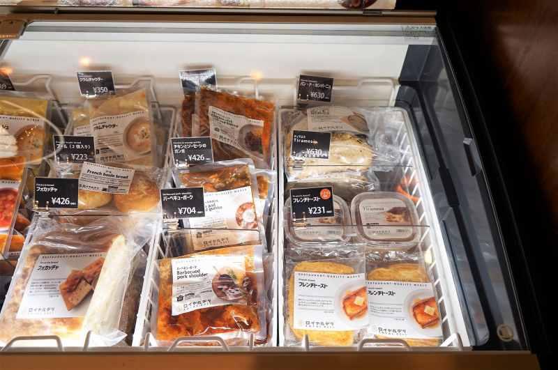 ロイヤルデリの冷凍庫