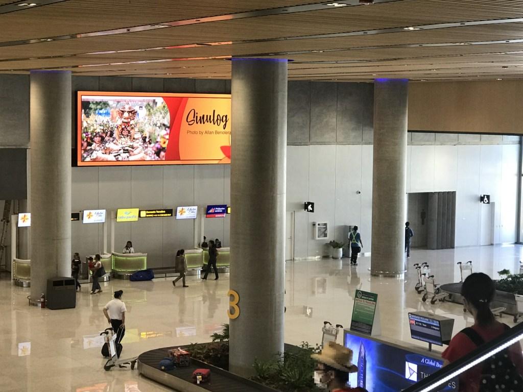 フィリピン航空でセブ島へ家族旅行_セブ空港ロビー