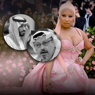 Nicki Minaj Saudi Arabia