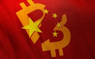 China crypto ban