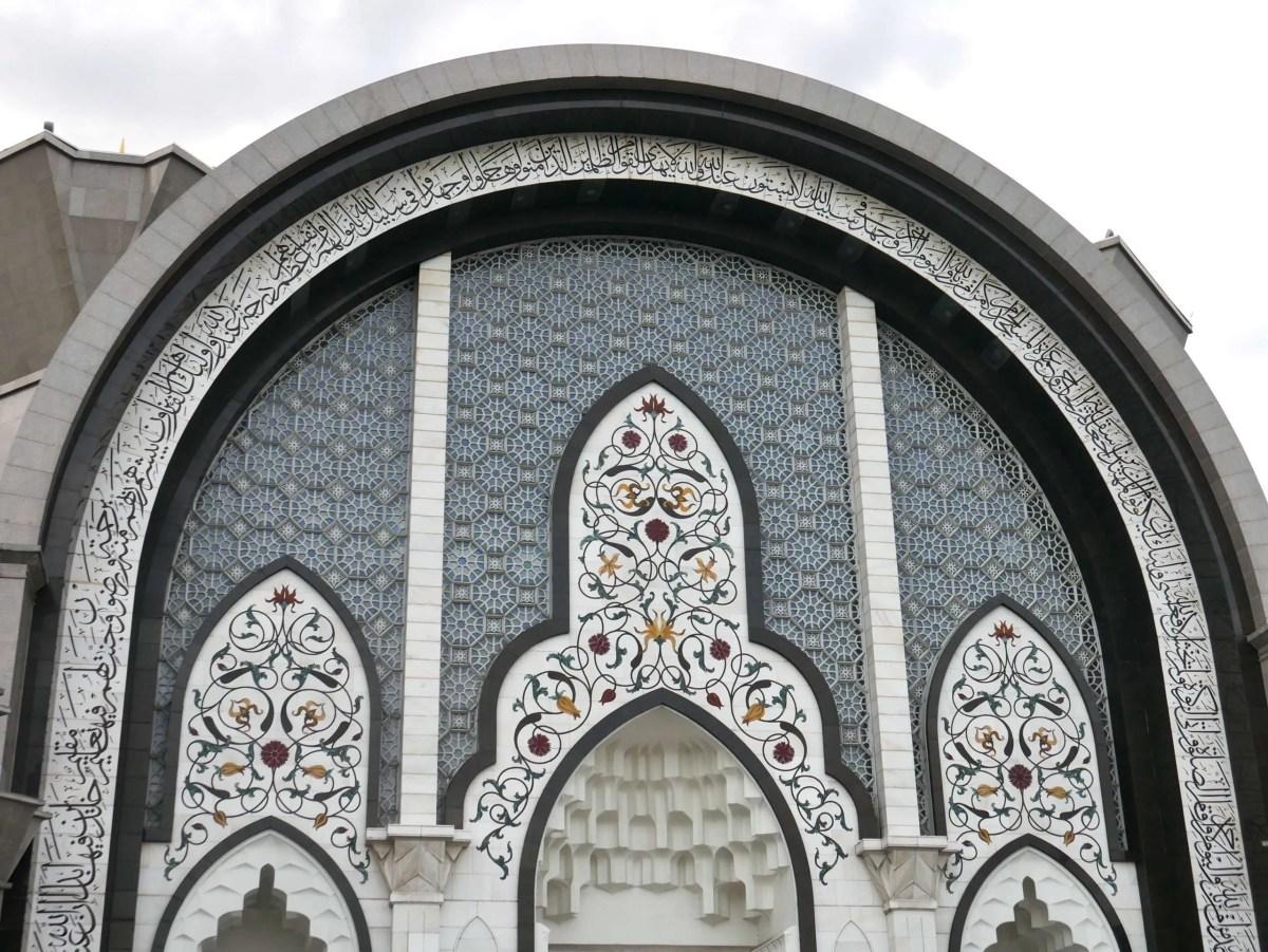 masjid wilayah Kuala Lumpur Malaysia
