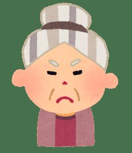 敬老の日 プレゼント 祖母 現金 アイデア