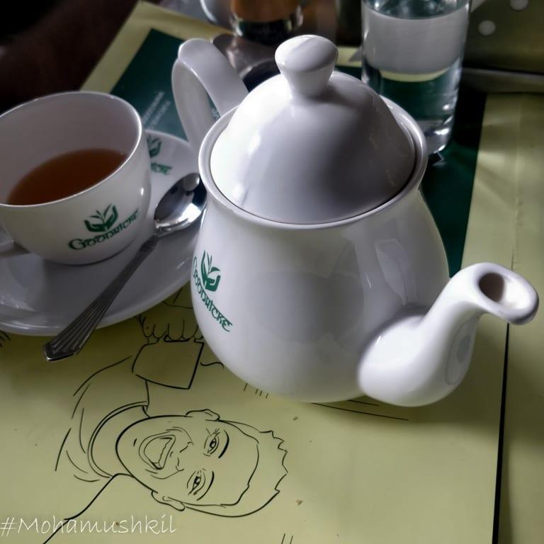 tea room tea board of India
